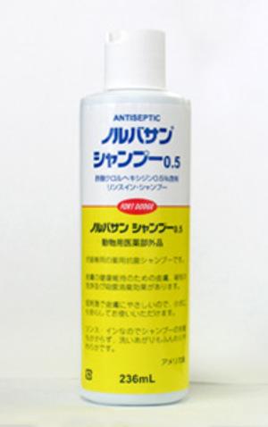 Shampoo05pic_2